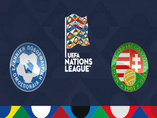 Nhận định Hy Lạp vs Hungary, 01h45 ngày 13/10: Giải Vô Địch Bóng đá các quốc gia Châu Âu