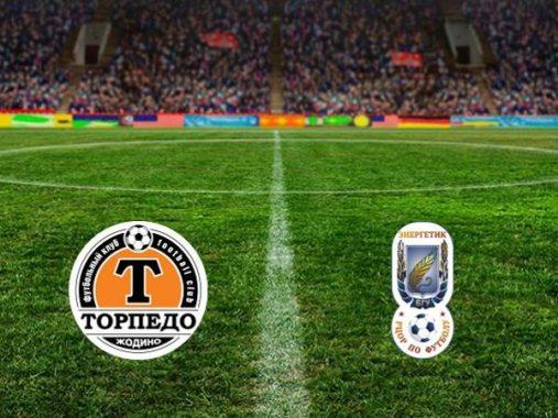 Nhận định kèo Torpedo Zhodino (R) vs Energetik BGU (R), 21h00 ngày 10/04